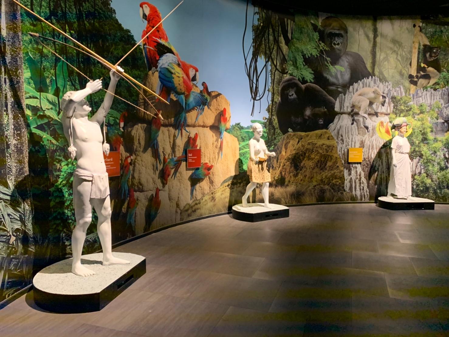 พิพิธภัณฑ์พระรามเก้า