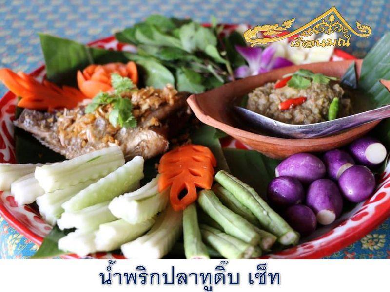 เรือนไทย 4 ภาค